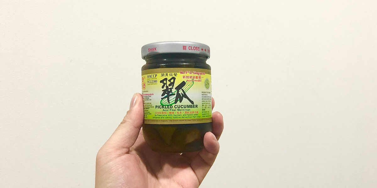 シンガポール版のボリボリ胡瓜